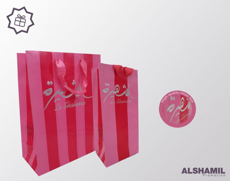 Shaheera Paperbag by ALSHAMIL PROMOTION