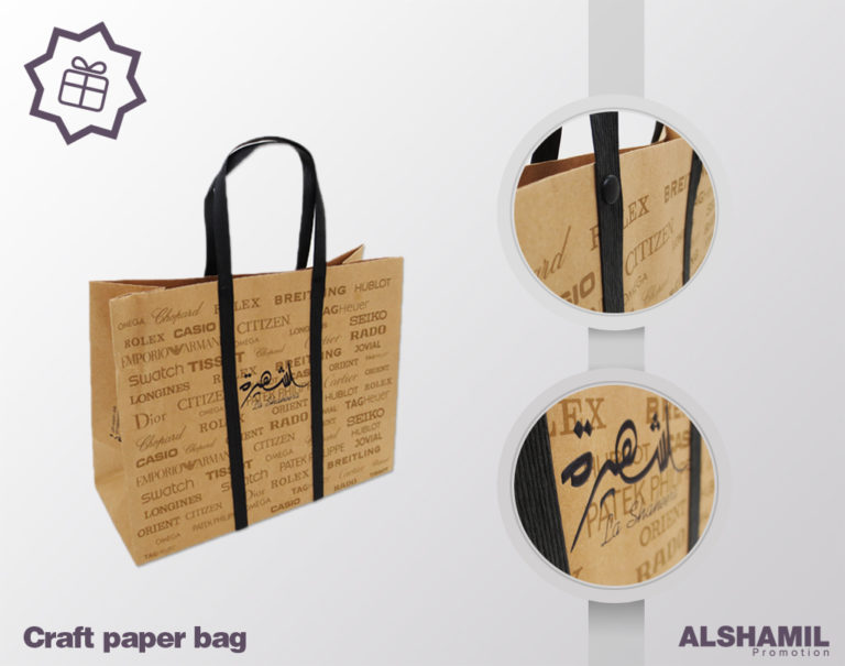 Shaheera Craft Paper by ALSHAMIL Promotion